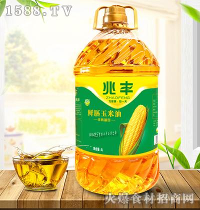 兆丰-鲜胚玉米油【5L】