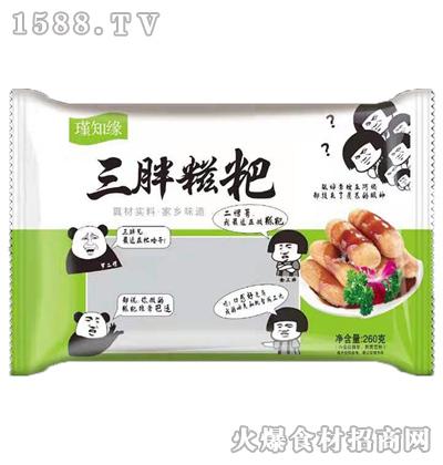 鑫天香三胖糍粑【240克】