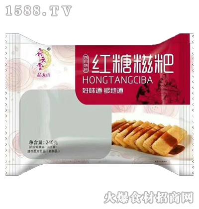 鑫天香红糖糍粑【240克】