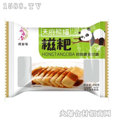 鑫天香天府熊猫糍粑【240克】