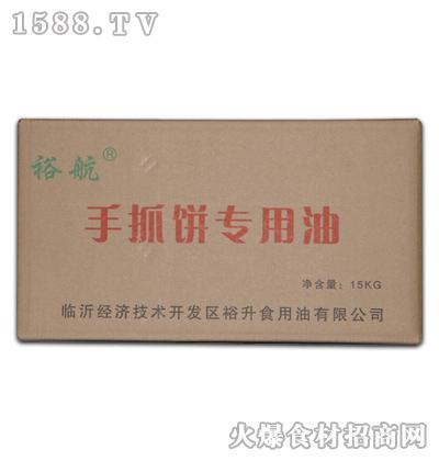 裕航手抓饼专用油纸箱【15kg】