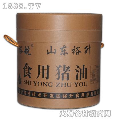 裕航猪油桶装【15kg、25kg】