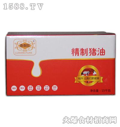 鲁香园猪油纸箱【15kg】