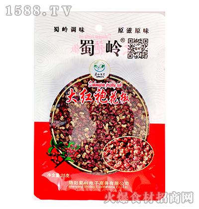 蜀岭大红袍花椒25克