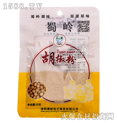 蜀岭胡椒粉25g
