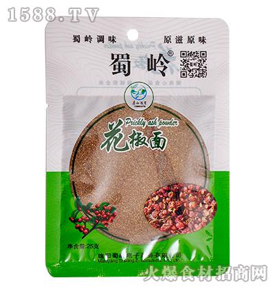 蜀岭花椒面25克