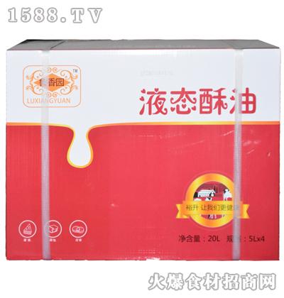 鲁香园液态酥油【4X5L】