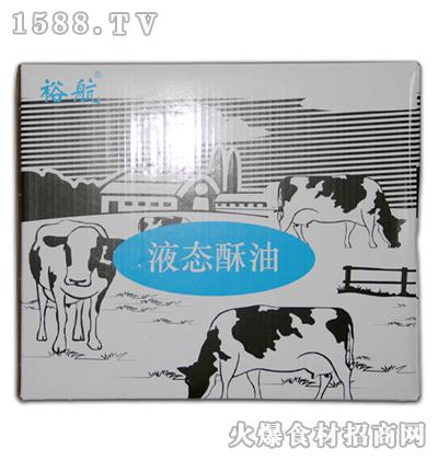 裕航液态酥油【20L(4x5L)】