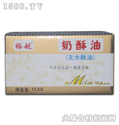 裕航奶酥油纸箱【15kg】