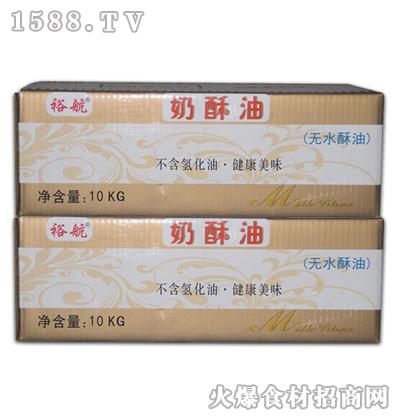 裕航奶酥油纸箱【10kg】
