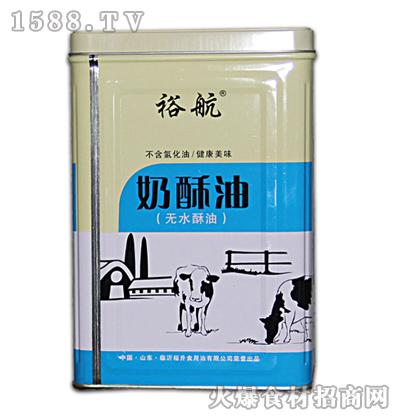 裕航奶酥油铁桶【15kg】
