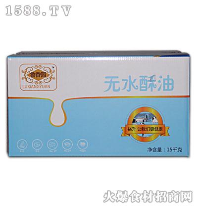 鲁香园无水酥油纸箱【15kg】