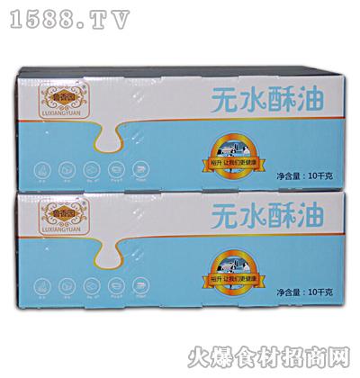 鲁香园无水酥油纸箱【10kg】