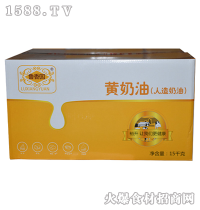 鲁香园黄奶油纸箱【15kg】