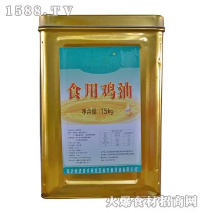 裕航食用鸡油【15kg】