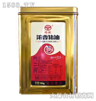 裕航浓香猪油【15kg】