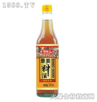 顿顿美葱姜料酒【500ml】