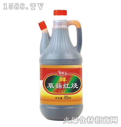 顿顿美草菇红烧酱汁【800ml】