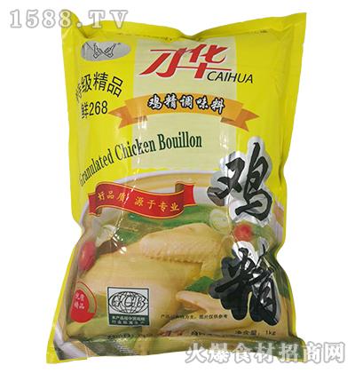 才华鸡精调味料【1kg】