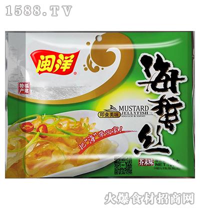 闽洋海蜇丝(芥末味)【180g*20包/箱】