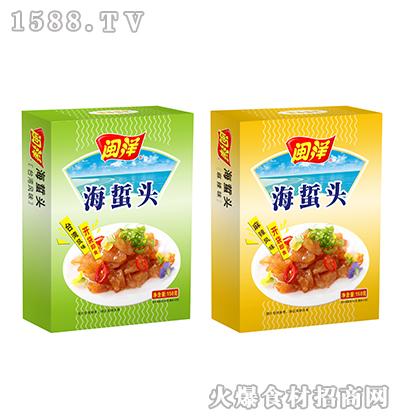 闽洋海蜇头(台湾风味、麻辣风味)【150g*20盒/箱】