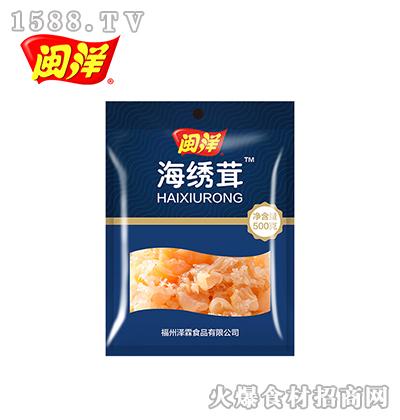 闽洋第五代火锅海绣茸海蜇【500g*2包】
