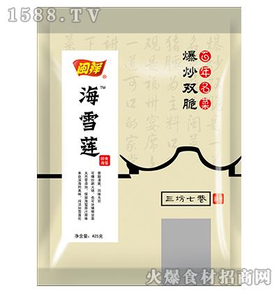 闽洋海雪莲【425g*20包/箱】
