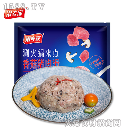 滑专家香菇猪肉滑