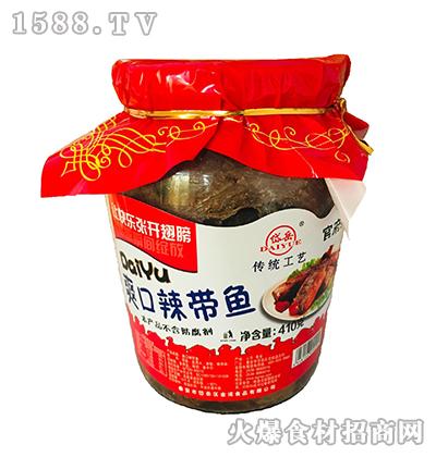 岱岳爽口辣带鱼【410g】
