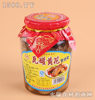 岱岳瓦罐黄花鱼【410g】