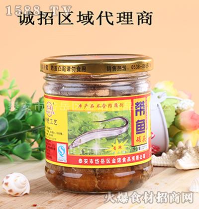 岱岳带鱼罐头【227g】