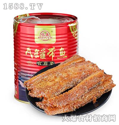 岱岳瓦罐带鱼官府菜