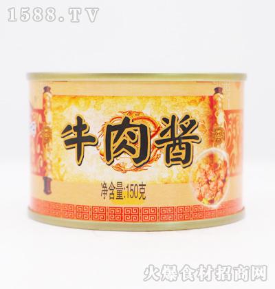 采菇仔牛肉酱半固态调味料【150g】