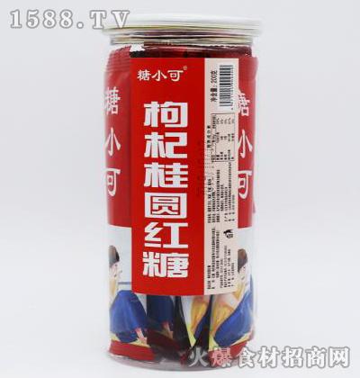 唐小可枸杞桂圆红糖罐装【200克】