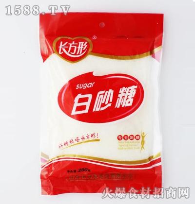长方形白砂糖【200g】