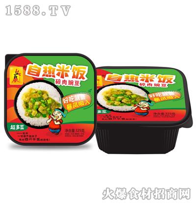 共展自热米饭-碎肉豌豆【325克】