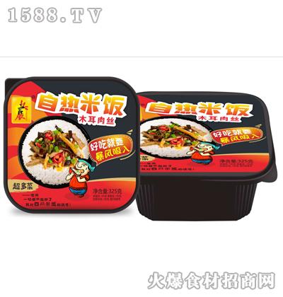 共展自热米饭-木耳肉丝【325克】