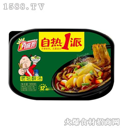 俏扁担自热老坛酸汤火锅【300克】