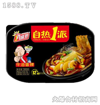 俏扁担自热牛油香辣火锅【300克】