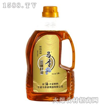 马季亚麻籽油【1.8升】