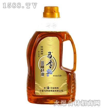 马季亚麻籽油【2.5升】