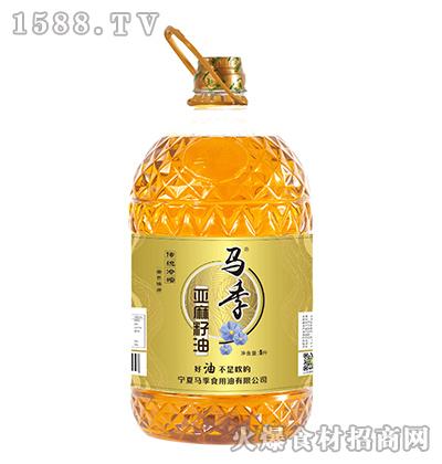 马季亚麻籽油【5升】