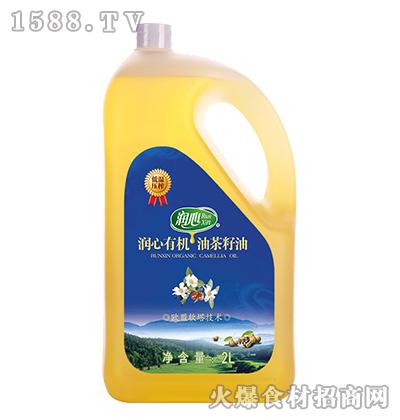 润心有机油茶籽油【2L】