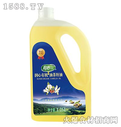 润心有机油茶籽油【1.25L】
