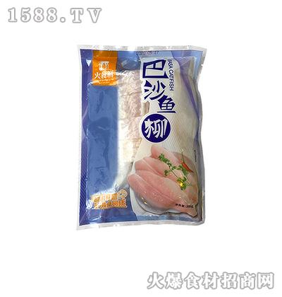 火食鲜巴沙鱼柳【200g】