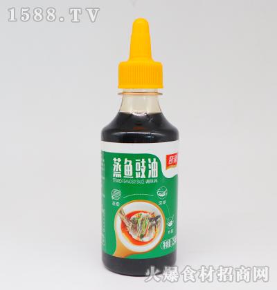 晋豪蒸鱼豉油【250ml】