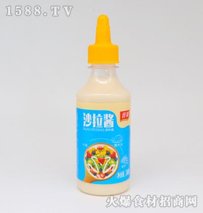 晋豪沙拉酱【260ml】