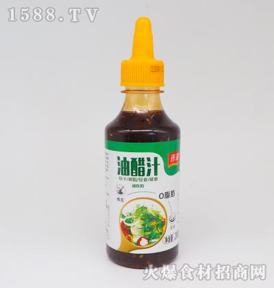 晋豪油醋汁【280ml】