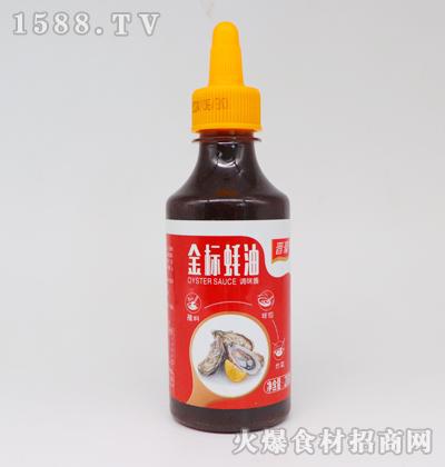 晋豪金标蚝油调味酱【280ml】