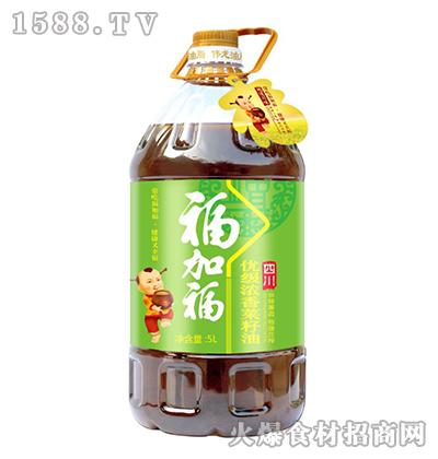 福加福优级浓香菜籽油【5L】